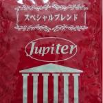 ジュピター スペシャルブレンド
