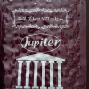 Jupiter エスプレッソコーヒー