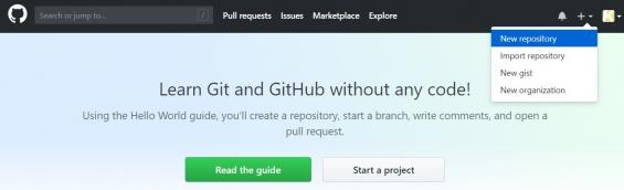 GitHub リポジトリ追加