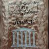 【コーヒー】すっきり飲めて美味しい! Jupiter 1971プレミアムブレンド